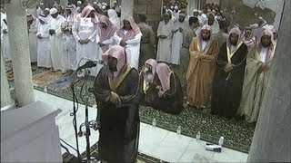 HD| Night 6 Makkah Taraweeh 2013 Sheikh Mahir