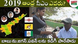 Common Man About Pawan Kalyan & YS Jagan | AP Public About TDP & YCP Manifestoes | Tollywood Nagar