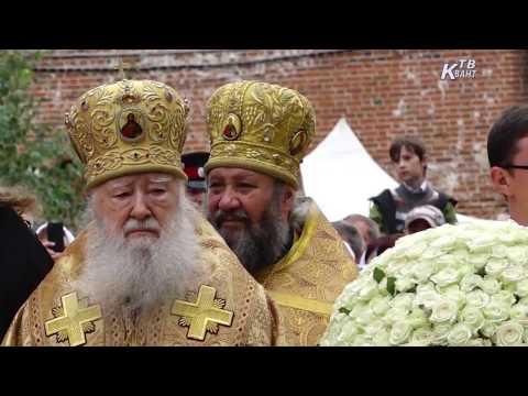 Североморск церковь на комсомольской расписание