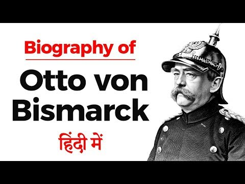Biography of Otto von Bismarck, Founder and first chancellor of the German Empire