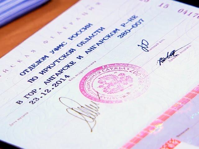 300 паспортов остались без хозяев