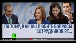 Время уходить на покой  чем запомнятся официальные лица Госдепа 21.01.17