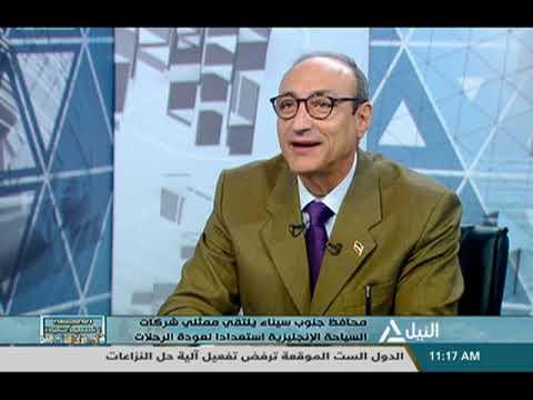المجلة السياحية 7-12-2019 - سمير عبد الوهاب - الخبير السياحي والمحاضر الدولي