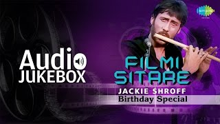 Hit Songs of Jackie Shroff | Old Hindi Songs | Audio Jukebox