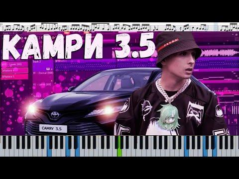 SLAVA MARLOW - КАМРИ 3.5 (кавер на пианино + ноты)