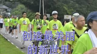 【明天】让马来西亚人看了掉泪的 MV(向苦行反公害英雄致敬)+ 歌词.mpg