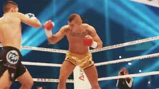 MIXFight Gala Frankfurt Mix Fight 2017 Fraport Arena