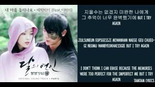 Can You Hear My Heart - Epik High X Lee Hi Lyrics [Han,Rom,Eng]