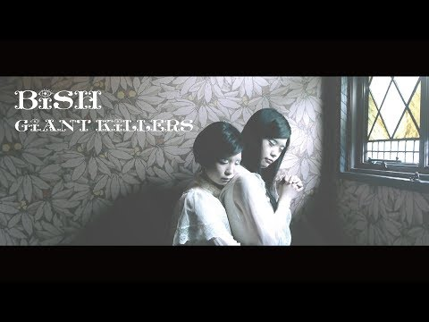 BiSH / GiANT KiLLERS[全曲試聴MOVIE]