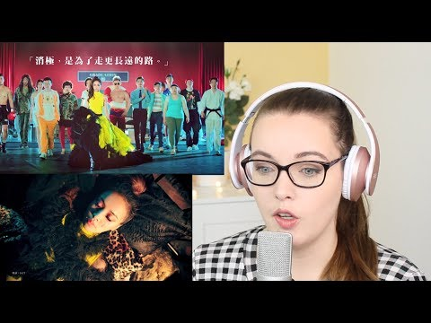 MY REACTION TO JOLIN TSAI 蔡依林 - 'LIFE SUCKS'  消極掰 L ItsMedea