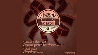 "Chal Prem Nagar (From ""Jeet"") - YouTube"