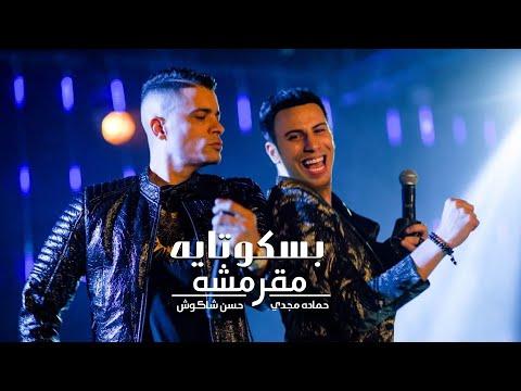 mohammedjalarabi's Video 164074661911 WQShxpc3KLA