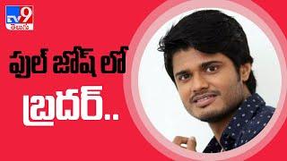 Anand Devarakonda new movie Highway opening