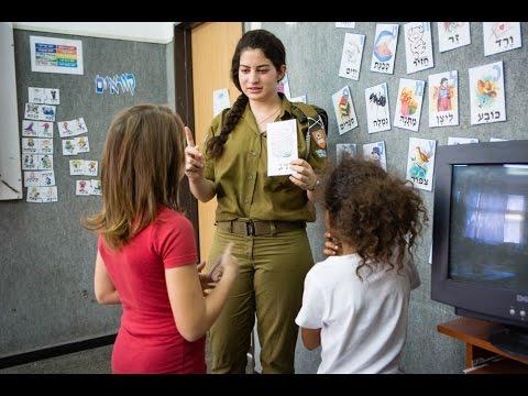 Tsahal au service de l'éducation des jeunes israéliens