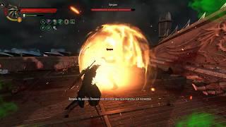 w3ee 4_10 Eredin IGNI MEME kill