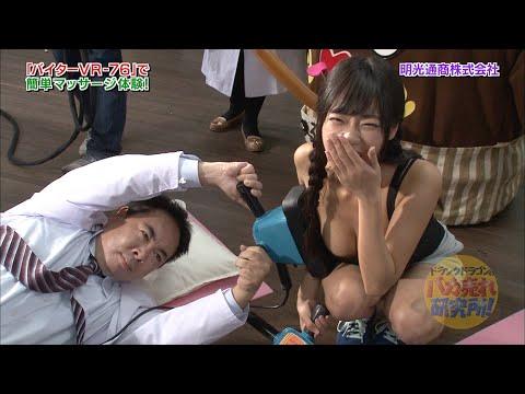 【股関節】青山ひかると硬い股関節を柔らかくするストレッチ【みのトレ】