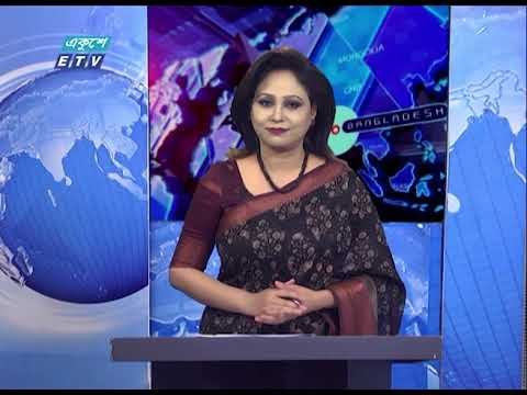 07 Pm News || সন্ধ্যা ০৭ টার সংবাদ || 03 May 2021 || ETV News