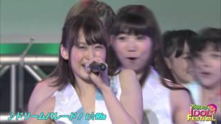 OFFICIALi☆Ris『ドリームパレード』TIF2015