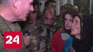 Сирийские военные при поддержке российских офицеров освободили 19 заложников - Россия 24