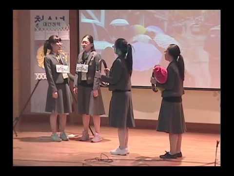 제4회 청소년사회참여발표대회 대상 경화여자고등학교 KH501