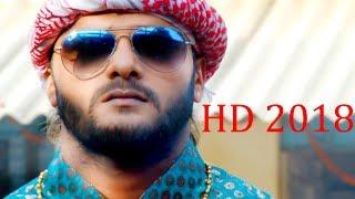 Hd 2018 Bhojpuri Superhit Film 2018
