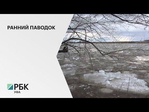 Вскрытие рек в РБ ожидается в конце марта