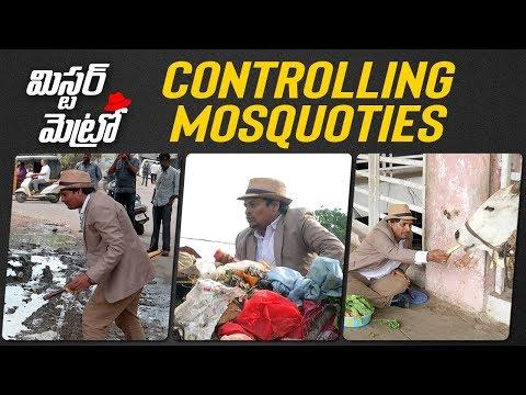 Mr Metro City Ka Chowkidar 🧐🕵♂   Viral, Dengue and Malaria Fever   Social Awareness By ABN Telugu