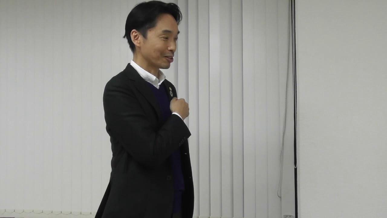 (一社)埼玉県中小企業診断協会