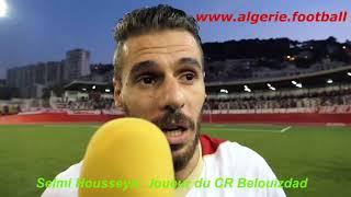 Algérie : CRB – ESS : les réactions