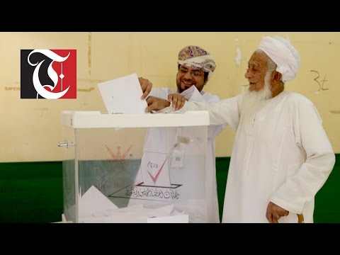 Morning Minute - Oman Elections