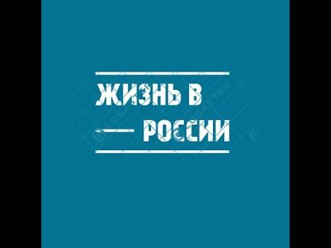 Пожар в х. Матугорова. Под Славянском на кубане