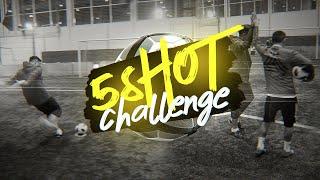 5-shot Challenge   GoodMax vs. EL