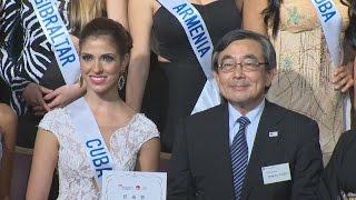 Miss International 2014 Inauguration Ceremony