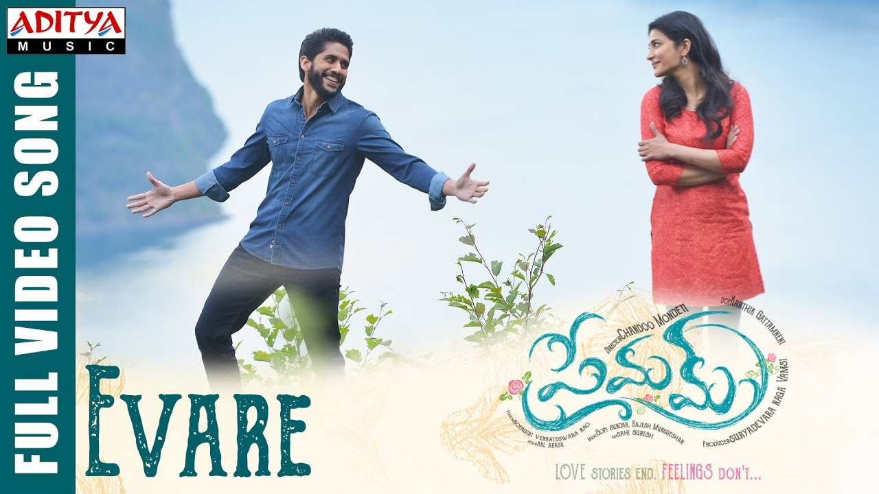 Evare Song Tyrics Telugu English