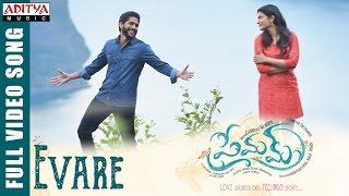 Evare Full Video Song    Premam Full Video Songs    Naga Chaitanya, Shruthi Hassan, Anupama