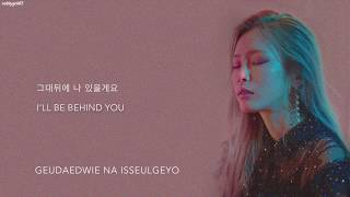 Heize   'Can You See My Heart (내 맘을 볼수 있나요)' (Hotel Del Luna OST, Part 5) [Han|Rom|Eng Lyrics]