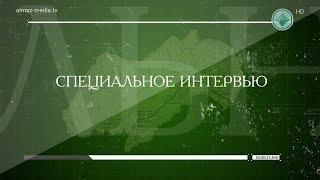 Специальное интервью. Начальник Мирнинского управления автодорог Александр Кондратьев