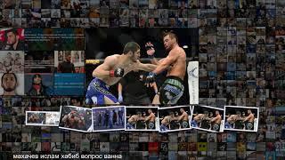 UFC вернулся в Россию. За сильнейшими бойцами будет наблюдать Хабиб Бокс и ММА Спорт