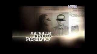 Легенды уголовного розыска. Снайперы: Месть Тамерлана. Сергей Балаян - в главной роли