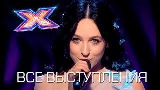 Белорусское сокровище: неземная PALINA на шоу Х-фактор 2018