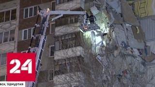 Страшный взрыв в Ижевске: клубы дыма заволокли несколько кварталов - Россия 24
