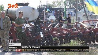 Рейдери стріляють у людей на Харківщині