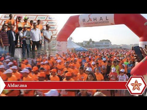 العرب اليوم - انطلاق فعاليات السباق الدولي رحال ميموريال