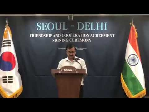 Delhi CM Arvind Kejriwal Addresses After Signing MoU for Friendship & Cooperation with Seoul
