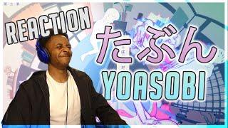 「たぶん」Tabun [MV] - YOASOBI Reaction - THIS ORGAN SLAPS