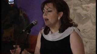 اغاني حصرية ميادة بسيليس - رح دايما اهواك Mayada Bseliss تحميل MP3