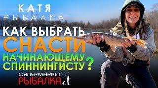 Наборы приманок для рыбалки в подарок