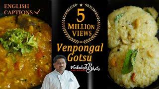 Venkatesh Bhat makes Pongal Gotsu | pongal recipe in Tamil | Ven pongal recipe | Gotsu for pongal
