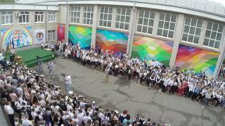 Гимназия 10 ЛИК г. Невинномысска 01 сентября 2018 г.