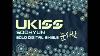 Shin Soo Hyun (U-KISS) - SNOWMAN Sub.español [KissMeChile]
